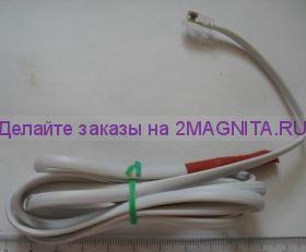 Датчик температуры для ЦТР-10 1,5М