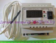 Электронный терморегулятор МК 115.6 для управления задвижками
