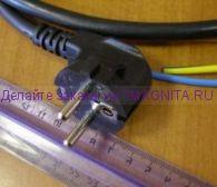 Шнур сетевой с евро-вилкой 3х2.5 1.8м