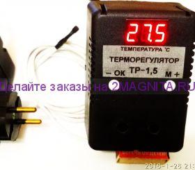 Терморегулятор с таймером ТР-1,5