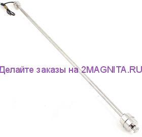 Поплавковый датчик уровня ПДУ-500мм